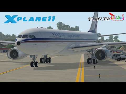 X Plane 11 TIST/Cyril E. King Airport -- TNCM/Princess Juliana International Airport LIVE #404