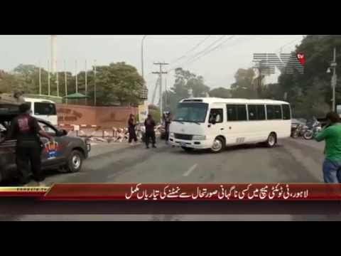 Sri Lanka Cricket Team tour of Pakistan, Security High Alert