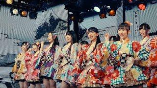 フジヤマ サンライズ「FUJIYAMA SUNRISE」 出演:アイドルカレッジ(ido...