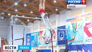 В Пензе завершился чемпионат России по гимнастике среди женщин