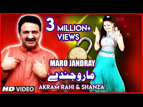Maro Jandray | Akram Rahi | Shanza | Official Music Video