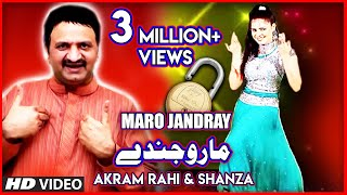 Akram Rahi - Maro Jandray (Official Music Video)