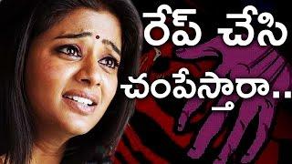 ప్రియమణి ఫీల్ అయ్యారు కాబట్టే నిజాలు చెప్పింది | Priyamani Emotional Tweets About INDIA