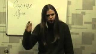 Древлесловенская буквица Урок 08