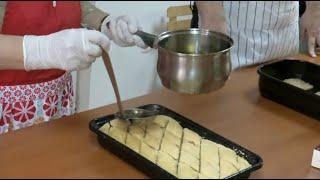 Kako se pravi tradicionalna bosanska baklava