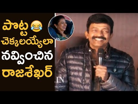 Hero Rajasekhar Super Comical Speech @ Indrasena Movie Audio Launch | TFPC