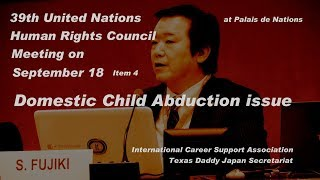 "Shun Fujiki - 39th UN Human Rights Council ""Domestic Child Abduction in Japan"" Sep 18 2018"