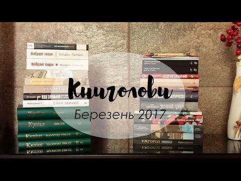Павлычко, Соломия Дмитриевна — Википедия