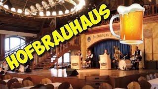 Лучшее пиво в Мюнхене Hofbrauhaus(Хофбройхаус (нем. Hofbräuhaus, «Придворная пивоварня») — известный во всём мире большой пивной ресторан с пивным..., 2015-11-14T15:08:42.000Z)