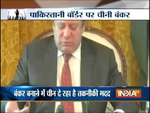 China Helping Pakistan Build Bunkers Along the LoC - India TV