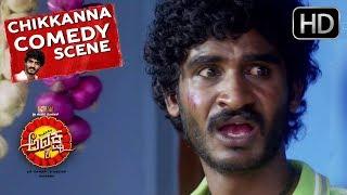 Chikkanna Kannada Comedy | Chikkanna is beaten royally comedy | Movie | P. Ravi Shankar