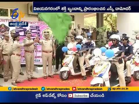 Shakthi teams launched at Vijayanagaram & Guntur