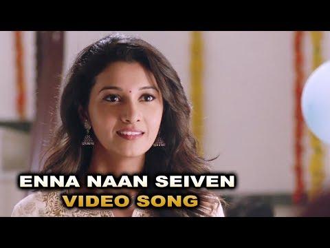 Meyaadha Maan | Enna Naan Seiven Video...