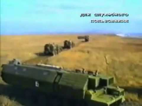 Russian Coastal Artillery System BEREG 130-mm Self-propelled