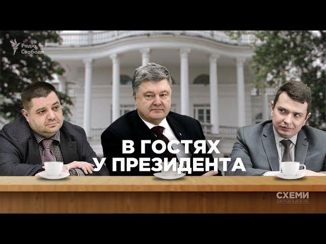 """Участь НАБУ в скандалі з """"Укроборонпромом"""" - це зрада і ніж у спину всім, хто брав участь у їхньому створенні - Найєм - Цензор.НЕТ 3861"""