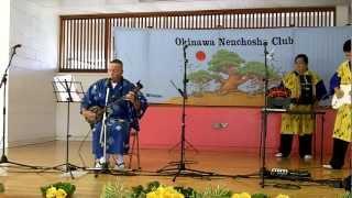 Gambar cover 南洋小唄 Nanyo Kouta with Urizun Honolulu Hawaii