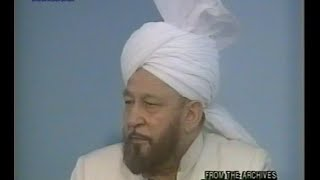 Urdu Khutba Juma on August 16, 1991 by Hazrat Mirza Tahir Ahmad