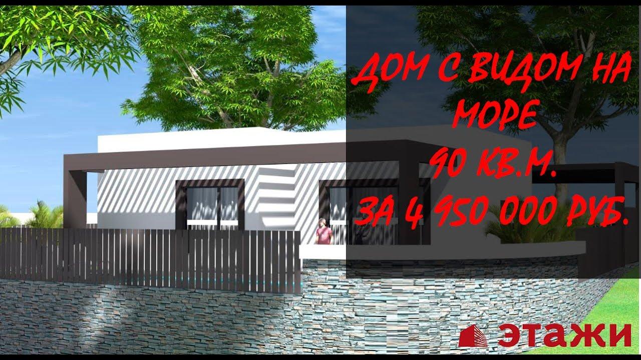 Дом в г.Анапа, Супсех. С видом на море. 20 минут от моря ...