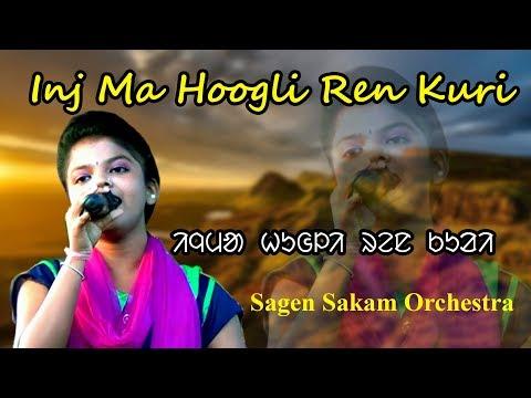 Inj Ma Hoogli Ren Kuri !!! Miss Purnima II Sagen Sakam Orchestra