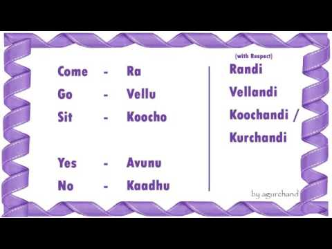Buy Learn Telugu language - Microsoft Store