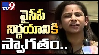 Fake FB posts on my name abusing AP CM YS Jagan - Sadhineni Yamini - TV9