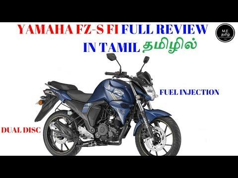 Yamaha FZ-S FI Full Review In Tamil (தமிழில்)