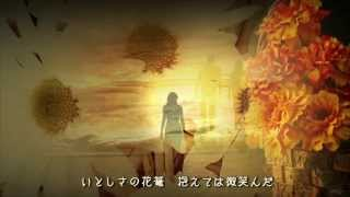 ♫木蘭の涙/小田和正&根本要 ver. Instrumental