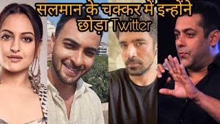 Sushant Singh Rajput मे Salman Khan Trolling पर Sonakshi Sinha, Aayush Sharma Zaheer ने छोड़ा Twitter