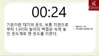 [타자연습 1단계] 1-3