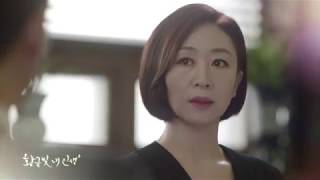 My Golden Life Ep 18 Preview (English & Chinese subtitles)