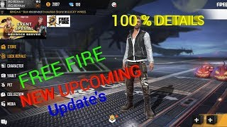 FREEFIRE UPCOMING OCTOBER  NEW BIG  UPDATES AND ADVANCED SERVER FULL DETAIL  #FREEFIRE #NEWUPDATES