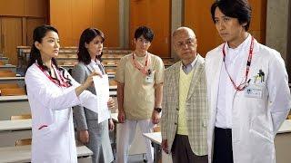 華岡の勤めていた東央大学付属病院では、6年前に遠山管理官(高畑淳子...