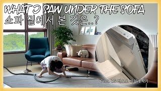 What I saw under the sofa (fea…