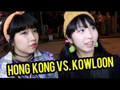 HONG KONG ISLAND VS. KOWLOON (2 Sides Of Hong Kong)
