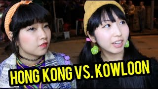 HONG KONG ISLAND VS. KOWLOON (2 Sides Of Hong Kong)