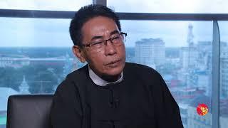 U Kin Maung Myint