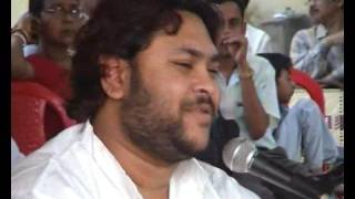 Rony (Abhishek Das) Shankara Kare Damroo Baje.