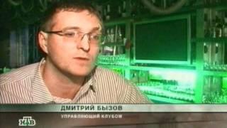 Секс на дискотеке за 10000 рублей.(21 октября этого года в мурманском клубе