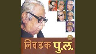 Rao Saheb