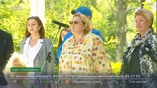 """Москва 24. Новости. Фестиваль """"Энергия жизни"""" стартовал в Сокольниках"""
