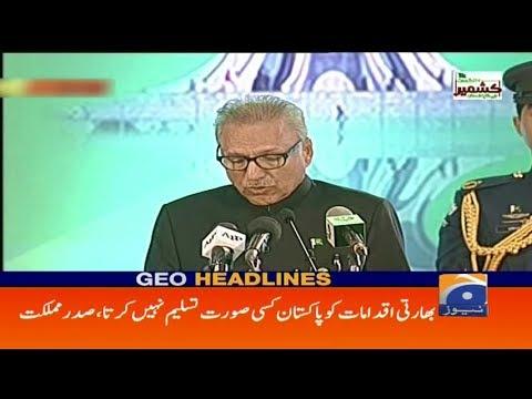 Geo Headlines 11 AM |Sadar E Mumlikat Ka Jashn-e-Azadi Ki Taqreeb Se Khatab | 14th August 2019
