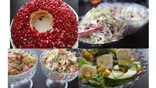 Топ-4 самых вкусных и быстрых салатов на праздничный стол 4 delicious salads on the festive table