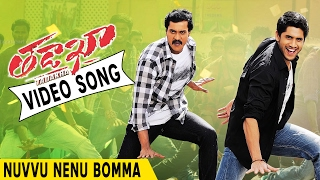 Tadakha Full Video Songs || Nuvvu Nenu Bomma Video Song || Nagachaitanya, Sunil, Tamannah, Andrea