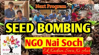 Preparation For Seed Bombing (Seed Balls) By Ngo Nai Soch | Behind The Scenes|