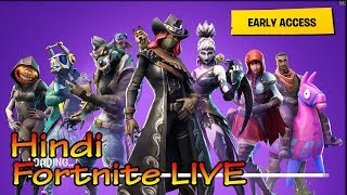 Fortnite Free to play Hindi Khal raha ha koi Are Oh Vai