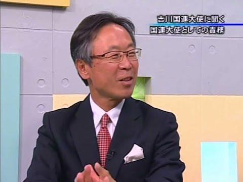 Asking Ambassador Motohide Yos...