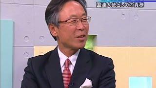 Asking Ambassador Motohide Yoshikawa about the UN General Assembly / 国連総会を総括〜吉川元偉国連大使に聞く