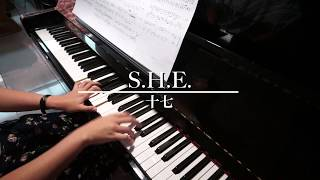 S.H.E [ 十七 ] Piano Cover ► Sheet Music