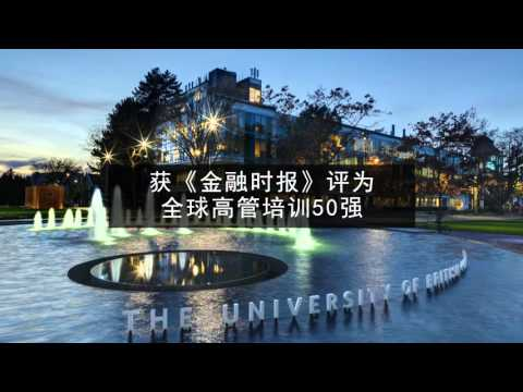 UBC Sauder Executive Education - Chinese language