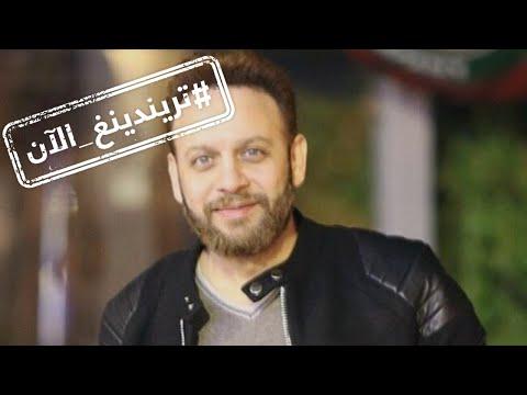مصطفى قمر يعود بعد غياب  - نشر قبل 1 ساعة